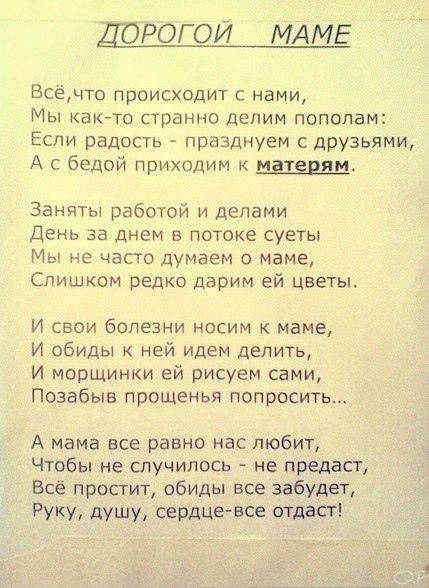 фото из альбома Виталия Березецкого №1