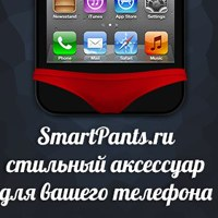 Фотография Smart Pants