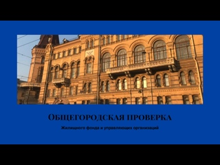 Video by Viktor Borschev