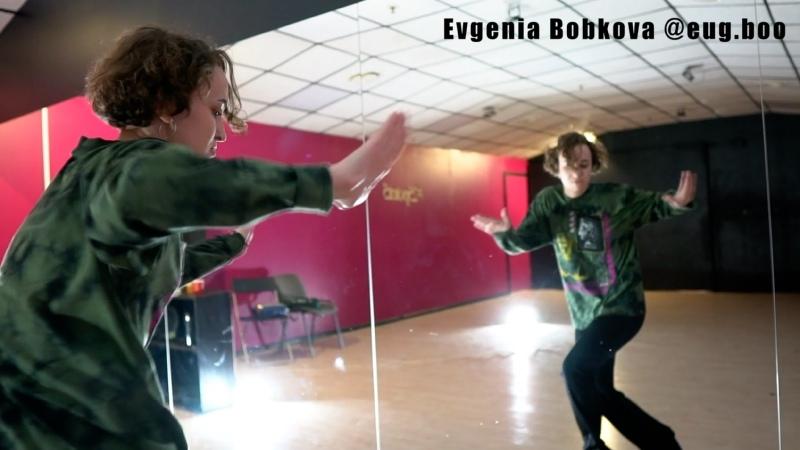 Dancehall by Evgenia Bobkova || Dance Studio 25.5