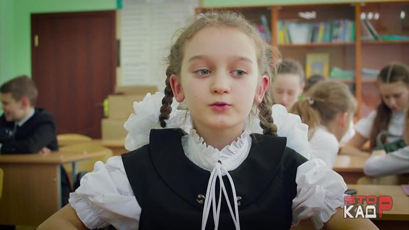 СтопКадр 3 сезон 1 2серия День влюбленных и Мужской спор
