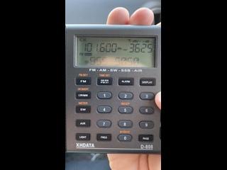 Радиоприём в станице Ессентукской ()