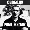 Персональный фотоальбом Глеба Волкова