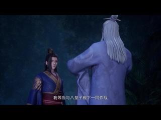 Страна десяти тысяч чудес - 45 Серия (4 Сезон) [173 эпизод]