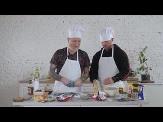 [Габарик и Столярик] Готовим домашнее печенье без рецепта! Челлендж!