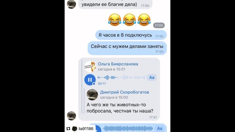 Видео от Лии Махмудовой