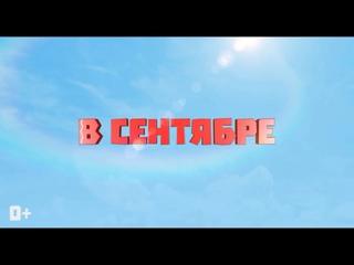 Відео від Современника Петровска