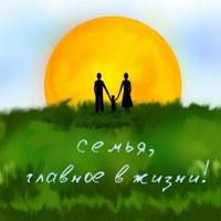 ДмитрийМарина