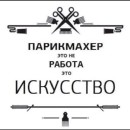 Фотоальбом человека Ольги Симакиной