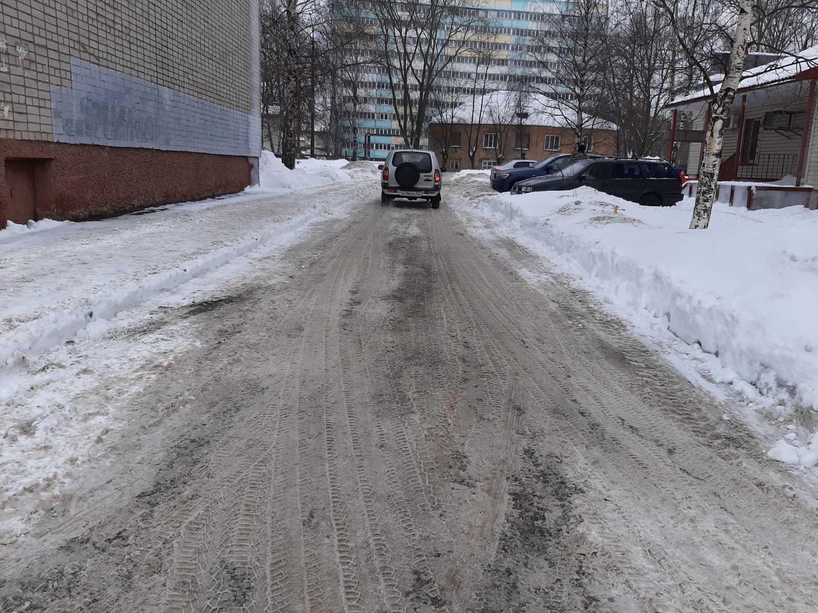 Улица Романа Ердякова дом 14, 16, 18,