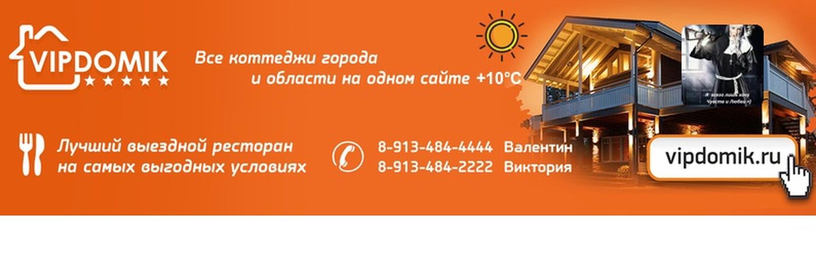 аренда машин посуточно в новосибирске