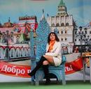 Фотоальбом Людмилы Горькой