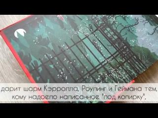 """Vídeo de Издательство """"Робинс"""""""