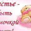 Оксанка Надяк