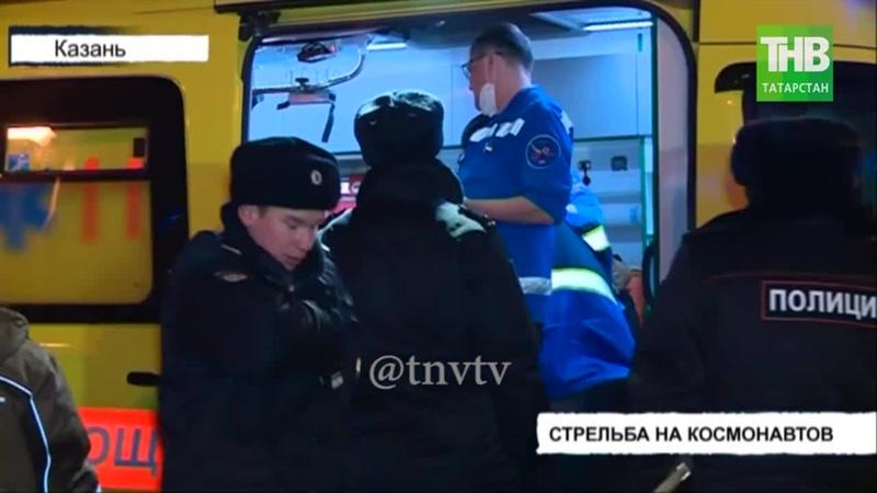Неизвестные выстрелили мужчине в лицо в Казани ТНВ