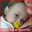 Фотоальбом Юлии Деряженцевой