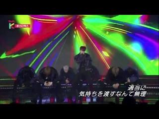 [RAW VK][] MONSTA X - Hero + Dramarama @ KNTV Power of K