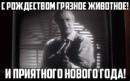 Пиоруньски Андрей | Железнодорожный (Балашиха) | 29