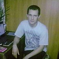 Фотография Владимира Чубукова ВКонтакте