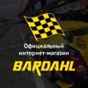 ALLBARDAHL.ru