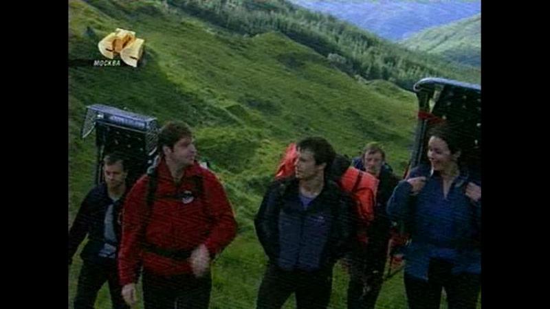 Коварство гор Rockface 02 2002 2003