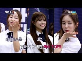 151020 Lovelyz 5sec Interview Cut @ The Show