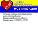 Фотоальбом Виктории Шариевы