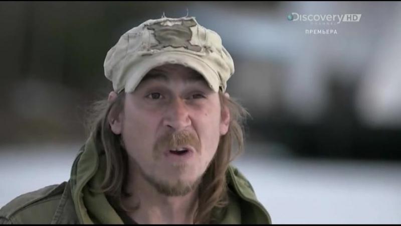 07 Мятежники ледяного озера Жизнь или смерть 7 серія 1 сезон