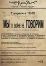 Степыкина Ирина   Москва   37