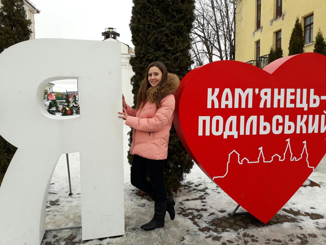 фото из альбома Богданы Войцехівськой №15