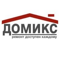 ΑлександрΟрлов