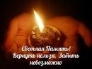 Личный фотоальбом Галины Черкавской