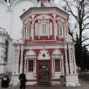 Фотоальбом Светланы Тудегешевой