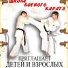 ФКР/IFK в Красноярском крае и респ. Хакасия.