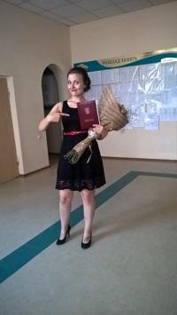 Дария Хомяк фото №29
