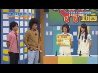NMB48 AruAru YY ep29 2012-09-18 (Mita Mao, Ijiri Anna)