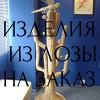 Loza Lipetsk
