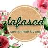 Цветы Могилев Lafasad