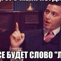 Фотография анкеты Васи Счастливого ВКонтакте