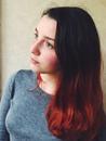 Валерия Ляликова