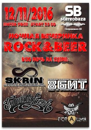 ROCK & BEER PARTY