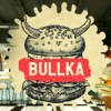 BULLKABURGER |Бургеры | Бургерная| Новочеркасск