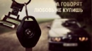 Фотоальбом Сашы Скрипчука