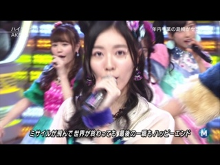 [Perf] AKB48 - High Tension @ Music Station [18 November 2016]