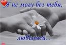 Персональный фотоальбом Ирины Миранчук