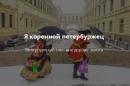 Газин Владимир | Москва | 43