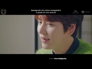 [КАРАОКЕ] Kyuhyun (Super Junior) - Still рус. суб./рус. саб.
