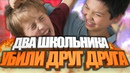 Столяров Алексей |  | 26