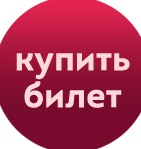 vk.com/app5575136_-62488315