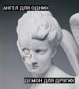 Татьяна Онлайн